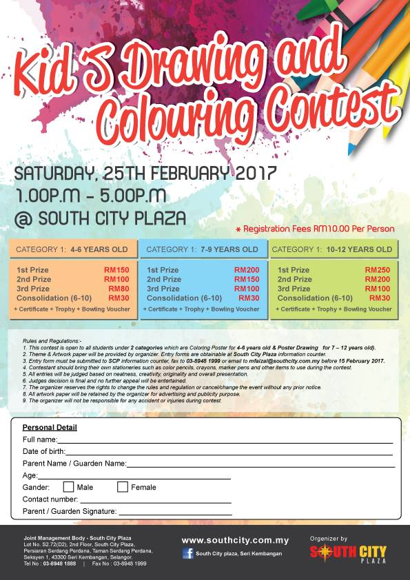 South City Plaza – Kids Drawing & Coloring Contest Don\'t ...